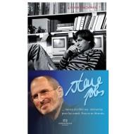 Conversaciones con Steve Jobs
