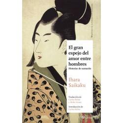 El gran espejo del amor entre hombres Historias de samuráis