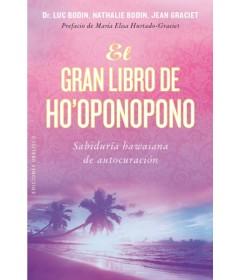 El gran libro de Ho'oponopono
